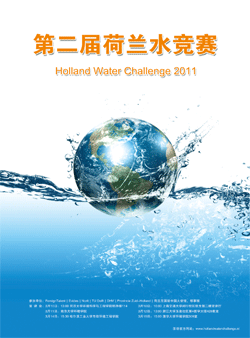 China - 2nd Edition